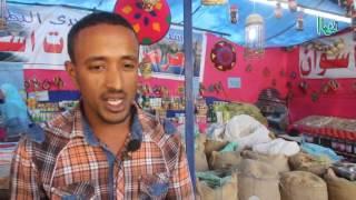 بالفيديو والإنفوجراف.. ياميش رمضان