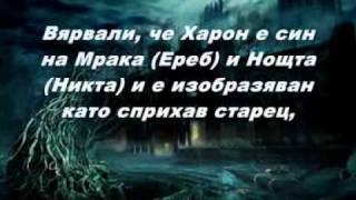 Repeat youtube video nai   tyjnata grycka balada Harone da beshe chovek   Notis Sfakianakis prevod