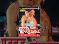 Jabardast Gadbab Ghotala || जबरदस्त गड़बड़ घोटाला || Haryanvi Full Movies