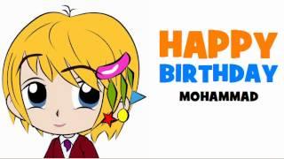 HAPPY BIRTHDAY MOHAMMAD!