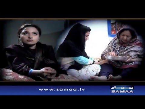 Majbur Larki bani choron ki faiday mand - Wardaat,Promo - 15 Feb 2016