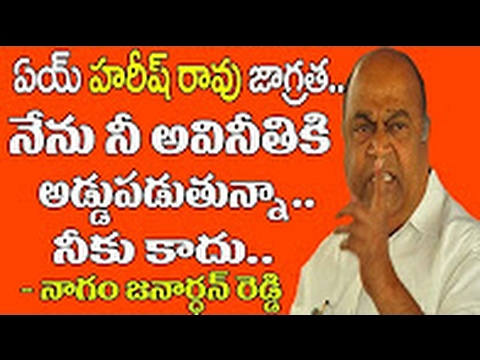 """TRS Leaders are Corrupted"" says Nagam Janardhan Reddy to media 