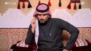 الدكتور رجاء الله السلمي وكيل رئيس هيئة الرياضة عبر الديوانية يوضّح حالة استئجار العمالة لدخول