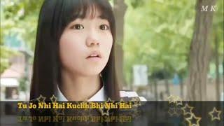 Tu Jo Nahi Hai Kuch Bhi Nahi   M K Production  