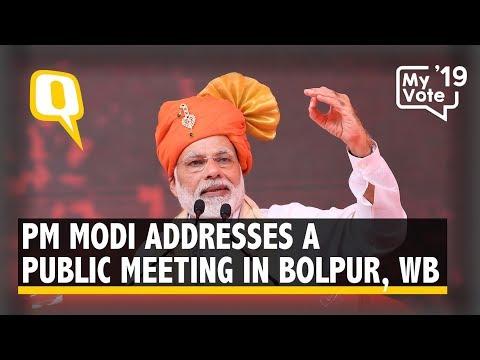 PM Modi Addresses a Public Meeting in Bolpur, West Bengal