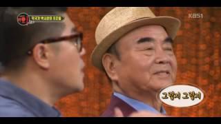 박시춘 작곡가 생애프로필 명국환 조항조 박건 한서경 노래하다
