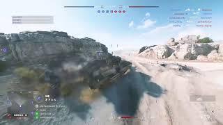 [BF5] ランク上げたい任務こなしたい!