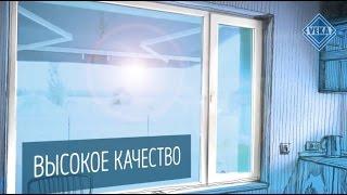 Окна VEKA. Высокое качество и доступные цены.