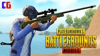 ТОП-1 СОЛО ПРОТИВ СКВАДОВ Pubg MOBILE Мобильный ПУБГ Игра Playerunknown's Battlegrounds от CoolGAMES