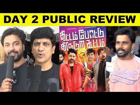 Thittam Poattu Thirudura Kootam Movie Public Review Day 2   Chandran   Parthiban   Satna Titus