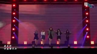 [Live 中字] GFRIEND - 교차로(Crossroads) Showcase