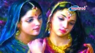 Neend Na Aaye Re | Chain Na Aaye Re | नींद ना आए रे | चैन ना आये रे | कृष्णा विरह भजन