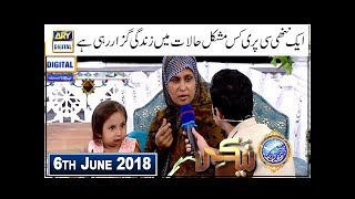 Shan e Iftar – Segment – Naiki – 6th June 2018