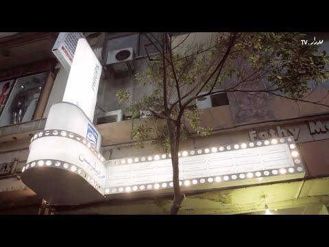 Cairo Downtown Passages Redesign - إعادة تصميم ممرات وسط البلد