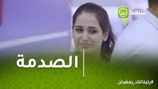 Download Video الصدمة | سيدة عراقيه تبكي بسبب طفل يتيم MP3 3GP MP4