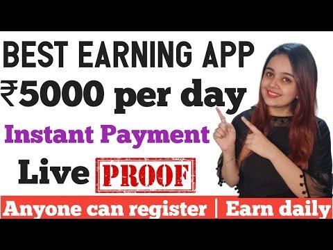 New Earning Apps 2021| Earn Money Online 2021| Mobile Se paise Kaise kamaye | No.1 App Earn Money