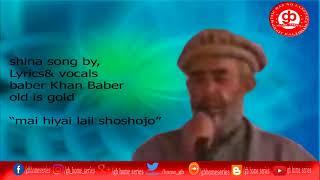 "shina old song|| mai hiyai lail shoshojo, ""lyrics & vocals: baber khan baber  || gb home series||"
