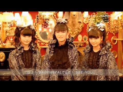 BABYMETAL VOGUE JAPAN Women of the Year 2015 Special Interview