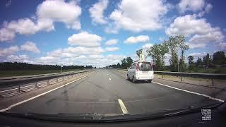 Облака и дорога