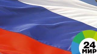 Сборная России среди женщин взяла две бронзы в стрельбе на ЧМ - МИР 24
