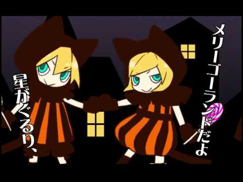 [Vocaloid] Dream Meltic Halloween [Eng. translation in more info]