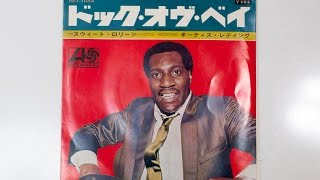 DAT-1044 The Dock Of The Bay / Sweet Lorene - Otis Redding