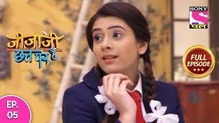 Jijaji Chhat Per Hai - Ep 5 - Full Episode - 21st January, 2019