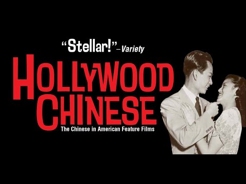 Hollywood Chinese  | Trailer