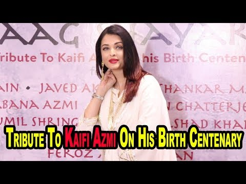 Aishwarya Rai Bachchan At The Premiere Of Raag Shayari -Tribute To Kaifi Azmi On His Birth Centenary Mp3