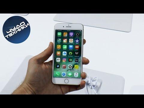 Обзор iPhone 7 Plus на русском