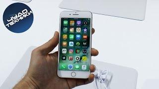 видео Знакомимся с iPhone 7 и 7 Plus