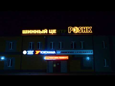 Флешмоб в г  Барнаул  Команда Продвижение