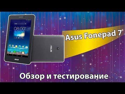 ASUS Fonepad 7 ME175CG - обзор и тестирование