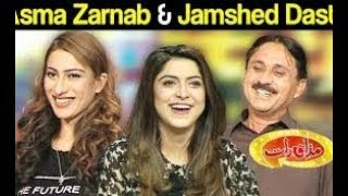 Jamshaid dasti dance 21-07-2018