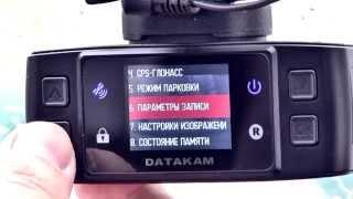 Datakam G5-CITY PRO-BF - автомобильный видеорегистратор с полезными возможностями