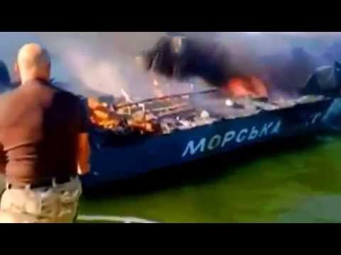 Russian military fired Ukrainian Coast Guard ships HD