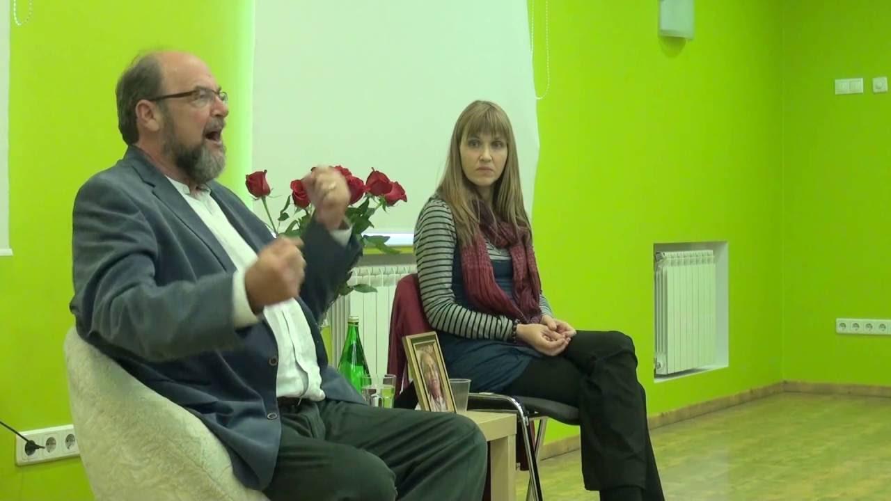 00411 Заслуживаю ли я любовь Бога? Встреча с Рам Цзы в Москве 17.09.2016