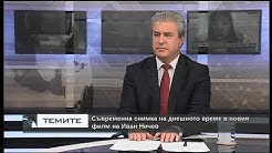 """""""Можеш ли да убиваш"""" - новият филм на режисьора Иван Ничев"""