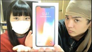 iPhoneXは兄妹でバグる thumbnail