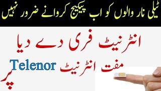 Telenor Free Internet No Code No Proxy Original Trick