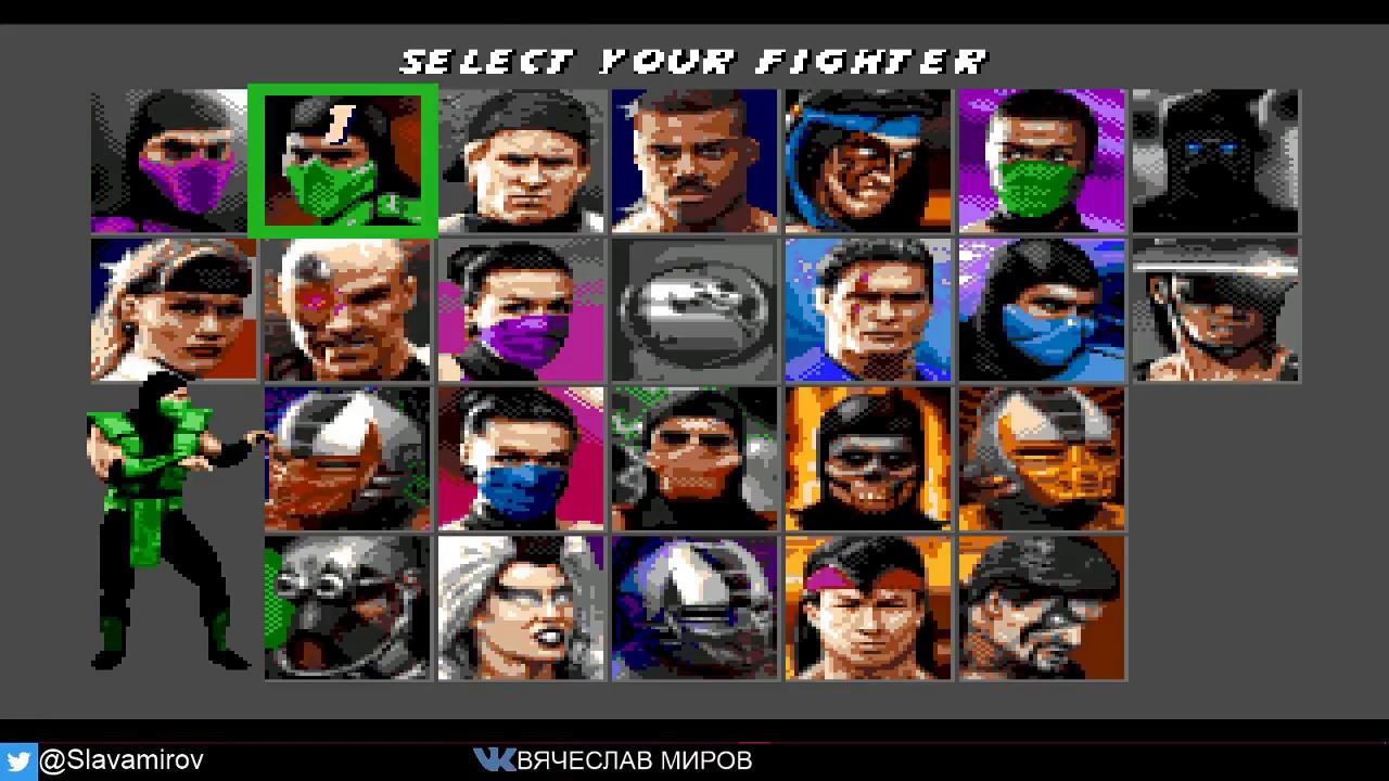 Mk3 Ultimate Sega скачать