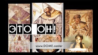 БОГ vol.1 │Начало Времени│ Кому МЫ молимся и снимся?