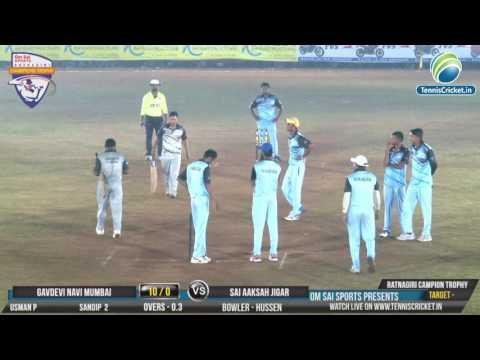 Gaon Devi Navi Mumbai Vs Sai akash jigar|Ratnagiri champions trophy 2017