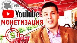 YouTube от А до Я/Как создать канал на Youtube #Образование
