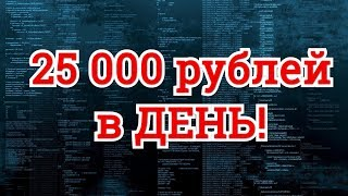 ЗАРАБОТОК на аренде СЕРВЕРОВ! Секрет Дмитрия Белова!(, 2017-07-24T07:38:53.000Z)