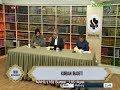 Prof Dr Abdülaziz BAYINDIR Helal Gıda İstismarı mp3