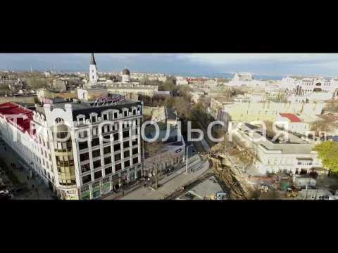 Тираспольская площадь, реконструкция, Одесса, Odessa