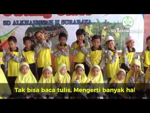 SELAMAT HARI GURU - Lirik Lagu Guruku Tersayang Guruku Tercinta mp3 Lengkap | SD Alkhairiyah 2
