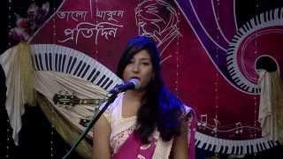 Rabindra Sangeet - Amar bela je jay - Tamalika Chatterjee-- Brahma Kumaris