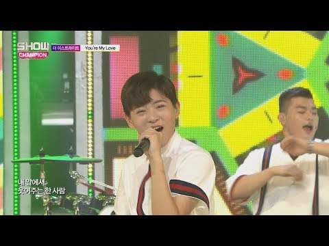 Show Champion EP.231 The East Light - You're My Love